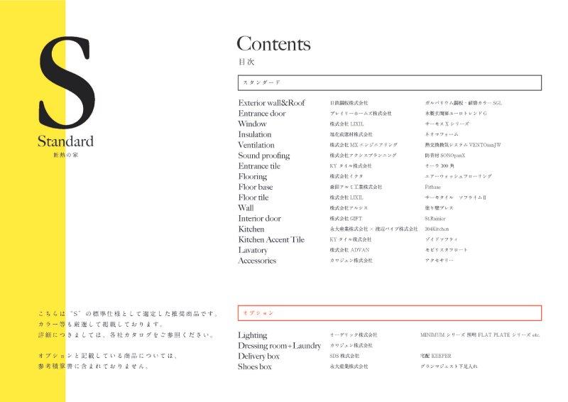material_ページ_02