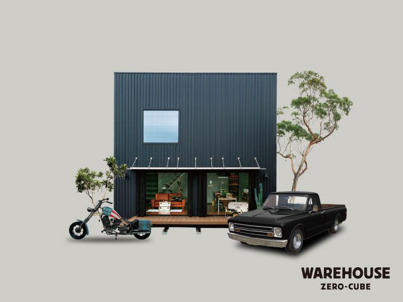 ウェアハウス-1
